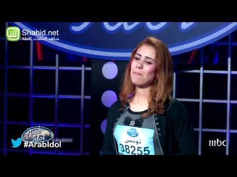 Arab Idol - تجارب الاداء - زهور الشعري