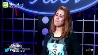Arab Idol -تجارب الاداء - زهور الشعري