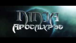 Nonton Ninja Apocalypse Official Trailer  2014  Film Subtitle Indonesia Streaming Movie Download