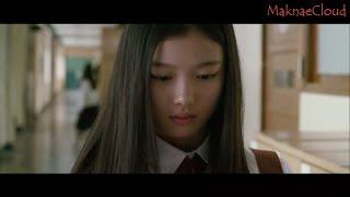Nonton  Elegant Lies  Kim Yoo Jung Screencap   Beast On Rainy Days Piano Ver  Film Subtitle Indonesia Streaming Movie Download