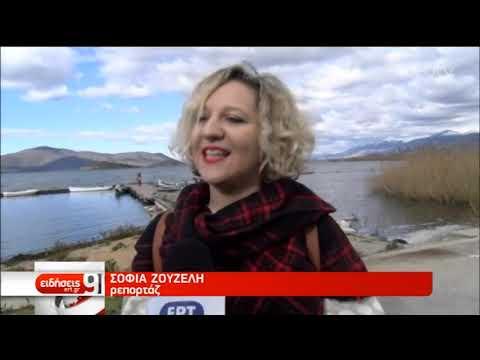 Μαγευτικές εν Ελλάδι λίμνες για εξορμήσεις | 28/12/2019 | ΕΡΤ