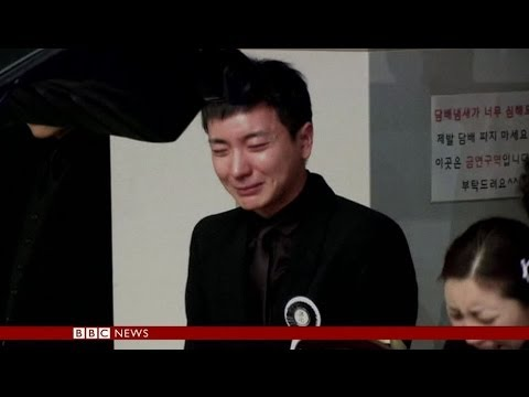 KPOP SUPER JUNIOR SINGER LEETEUK'S FATHER & GRANDPARENTS IN A SUSPECTED 'MURDER-SUICIDE' – BBC NEWS