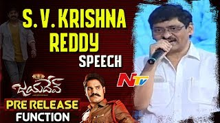 Director SV Krishna Reddy Speech @ Jayadev Movie Pre Release Event  Ganta Ravi  Malavika Watch & Enjoy Jayadev Audio ...