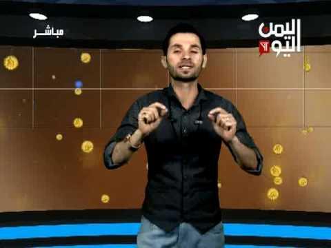 برنامج الجوائز الفرصة - الحلقة الخامسة
