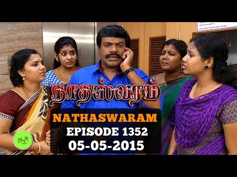 Nadhaswaram   05-05-2015