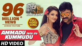 Nonton Ammadu Lets Do Kummudu Full Video Song   Khaidi No 150 Video Songs   Chiranjeevi  Kajal   Dsp Film Subtitle Indonesia Streaming Movie Download