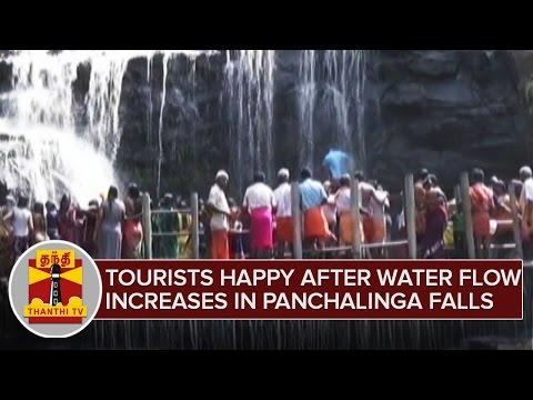 Tourists-happy-after-Water-flow-increases-in-Panchalinga-Waterfalls-Udumalai-Thanthi-TV