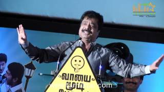 Soundararajan and Pandiyarajan at Vaayai Moodi Pesavum Audio Launch