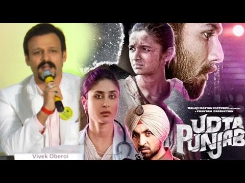 Vivek Oberoi's REACTION On Udta Punjab Controversy