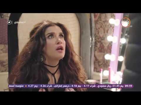 بيومي فؤاد يتخلى عن غادة عادل في أزمتها
