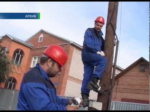 энеретики, Оренбург, электричество