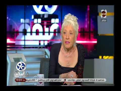 نادية يسري: سعاد حسني تزوجت عرفيا