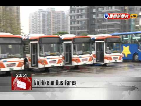No Hike in Bus Fares