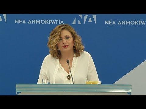 Μ. Σπυράκη: Αποκλειστική ευθύνη του κ. Τσίπρα, η αβεβαιότητα στην χώρα