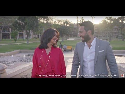 """تامر حسني وشيرين يغنيان لذكريات رمضان الأولى مع """"فودافون"""""""