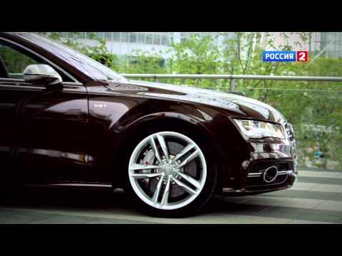 Audi S7 Sportback Тест-драйв Audi S7 2013 // АвтоВести 54
