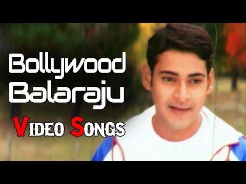 Raja Kumarudu Movie || Bollywood Balaraju Full Video Song || Mahesh Babu, Preity Zinta
