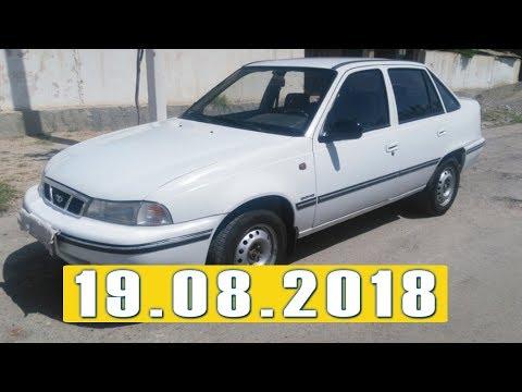 МАШИНА НАРХЛАРИ | MASHINA NARXLARI | 19.08.2018