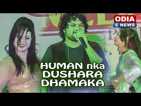 Video HUMAN SAGAR nka DUSAHARA BAZAR MELODY SPECIAL download in MP3, 3GP, MP4, WEBM, AVI, FLV January 2017