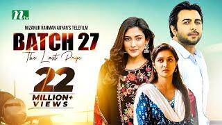 Batch 27 The Last Page L Apurbo Mithila Mehjabin   Mizanur Rahman Aryan
