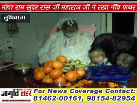 Video Baba Lal Dyal G Maharaj download in MP3, 3GP, MP4, WEBM, AVI, FLV January 2017