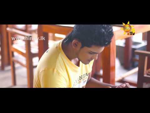 Oba Nathi Me Sasare Song by Shehan Madusha and Prabodha