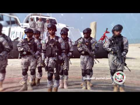 GCC Joint Security Exercise(2)
