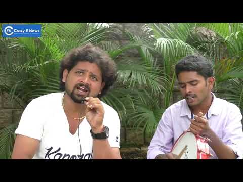 Telugu Celebrity Interviews Folk Songs I chammakChadra,#Nagababu -Crazy E #News
