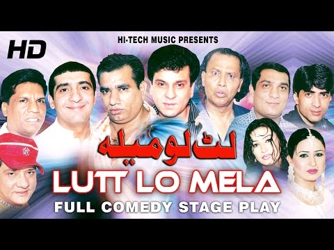 LUTT LO MELA  (FULL DRAMA) - NASIR CHINYOTI & ZAFRI KHAN - BEST PAKISTANI COMEDY STAGE DRAMA