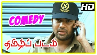 Video Thamizh Padam Comedy Scenes   Part 3   Shiva   MS Bhaskar   Manobala   Tamil Movie Comedy Scenes MP3, 3GP, MP4, WEBM, AVI, FLV September 2018