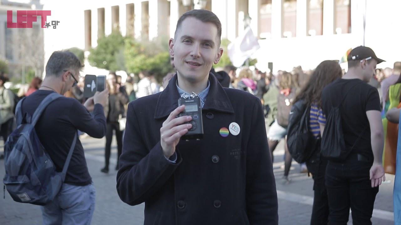 Τζωρτζ Κουνάνης και Βανέσα Βενέτη στον Περίπατο κατά των Διακρίσεων (21/3/19)