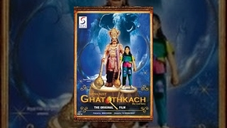 Mera Dost Ghatothkach│Full Movie│Children's Film
