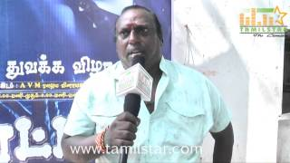 Krishnan at Malainattan Movie Launch