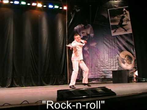 Рок-н-ролл (Шоу человека-чечетки)
