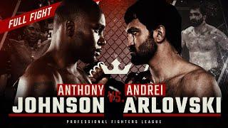 #WSOF2: Anthony Johnson vs. Andrei Arlovski Full Fight