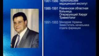 Олег РАЙХЕЛЬГАУЗ
