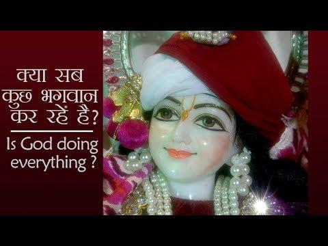 God quotes - क्या सब कुछ भगवान कर रहे हैं ? / Is GOD doing everything ? -  H.G. Vrindavanchandra Das, GIVEGITA