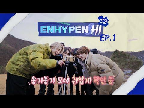 ENHYPEN (엔하이픈) 'ENHYPEN&Hi' Season 2 EP.1
