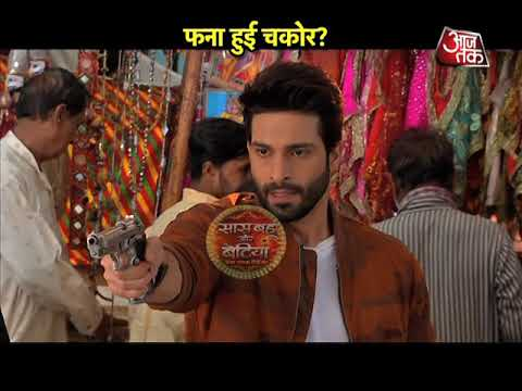 Udaan: SHOCKING! Sooraj SHOOTS Chakor?