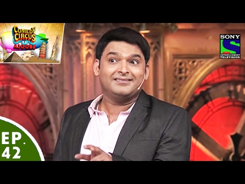 Comedy Circus Ke Ajoobe – Ep 42 – Kapil Sharma As Father