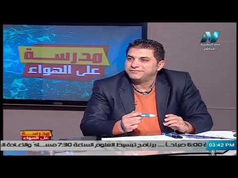 لغة عربية الصف الأول الاعدادي 2020 (ترم 2) الحلقة 1 - نحو : أسلوب الشرط