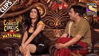 Video Kapil Sharma Wears Shweta's Bridal Lehenga | Comedy Circus Ka Naya Daur MP3, 3GP, MP4, WEBM, AVI, FLV Oktober 2018