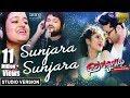 Sunjara Sunjara - Official Studio Version | Prem Kumar | Humane Sagar, Ananya, Anubhav