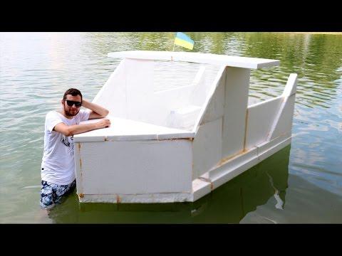 лодка из пены видео