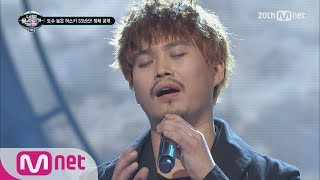 Nonton  Icanseeyourvoice2  Kim Ki Tae   S Everyone  With Husky Voice Ep 05 20151119 Film Subtitle Indonesia Streaming Movie Download