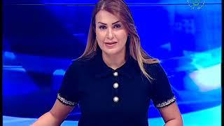 نشرة الأخبار 00.00 ليوم 14-10-2019