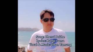 Song: Dherai PokheLyrics: Ramji LamaVocal & Music: Jiban TamangMarked By Buddha Dynamic Pvt.Ltd.