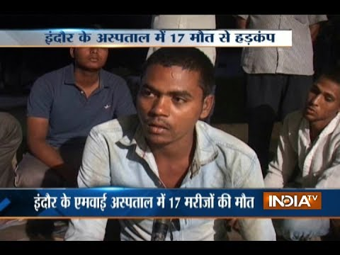 17 patients killed due to lack of oxygen supply at Govt Hospital in Indore