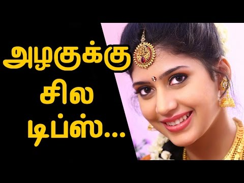 Tips to Get Instant Beauty | Tamil Beauty Tips