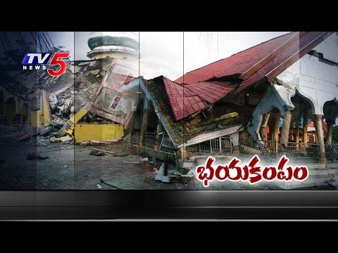 Indonesia Earthquake : 97 Killed, Rescue Operations Continue